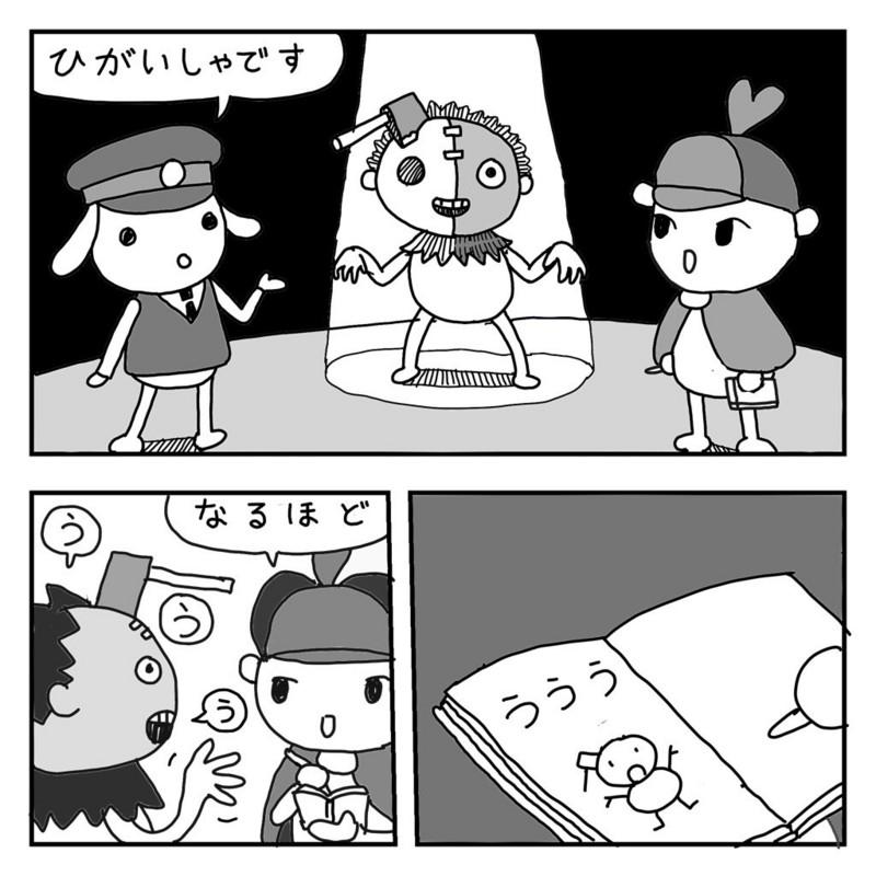 f:id:kanarihikokuma:20160925210941j:image:w300