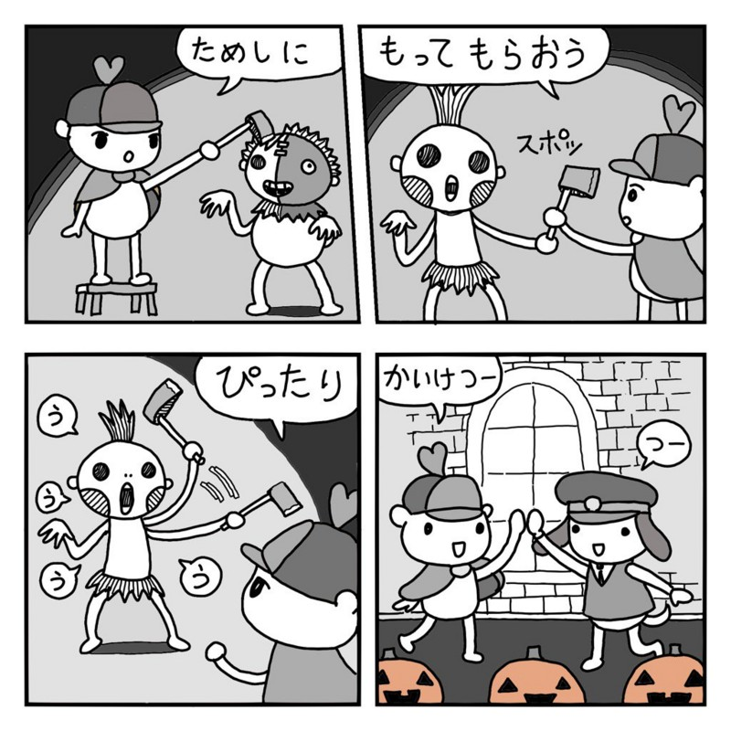 f:id:kanarihikokuma:20160925211053j:image:w300
