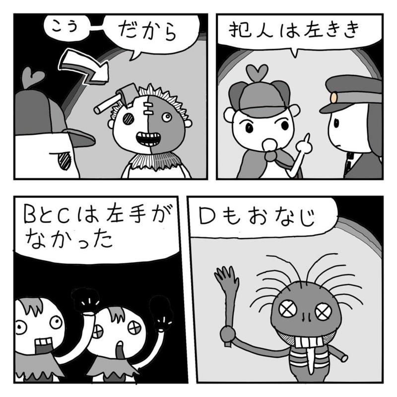 f:id:kanarihikokuma:20160925211055j:image:w300