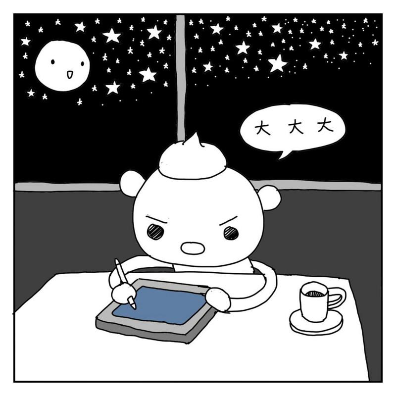f:id:kanarihikokuma:20160929201041j:image:w290