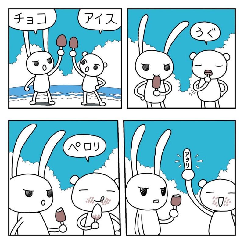 f:id:kanarihikokuma:20161001002220j:image:w300