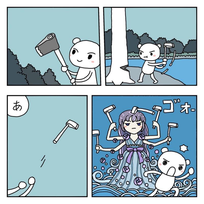 f:id:kanarihikokuma:20161003143830j:image:w300