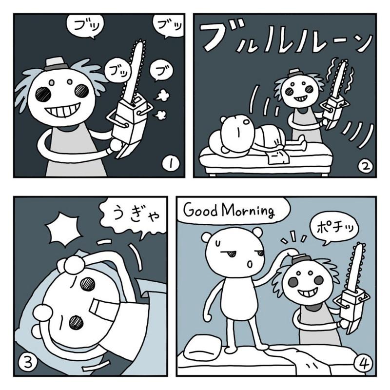 f:id:kanarihikokuma:20161003143836j:image:w300
