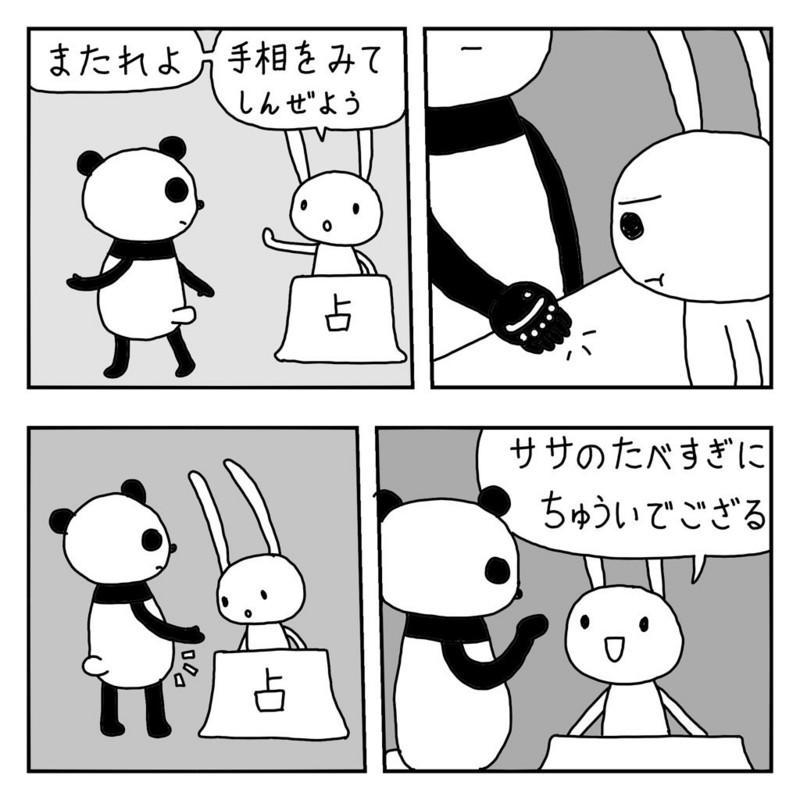 f:id:kanarihikokuma:20161003230022j:image:w300