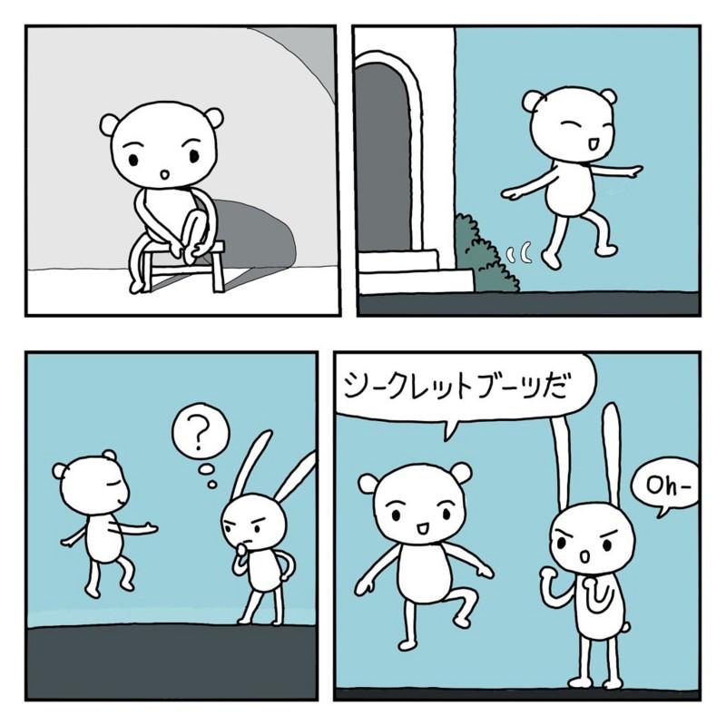 f:id:kanarihikokuma:20161005140631j:image:w300
