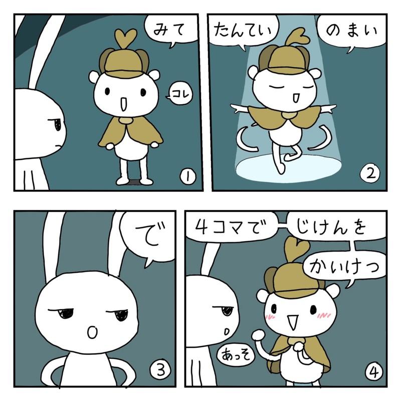 f:id:kanarihikokuma:20161011205314j:image:w300