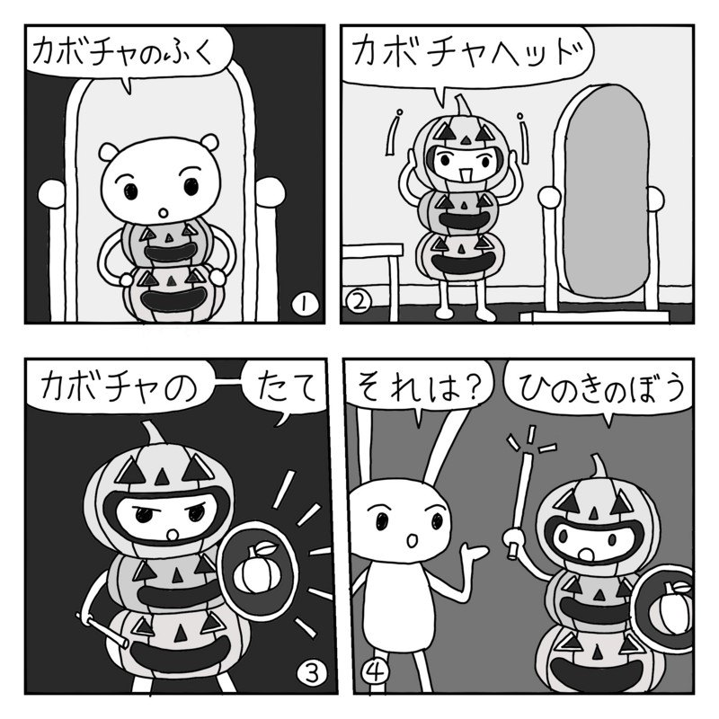 f:id:kanarihikokuma:20161018090750j:image:w300