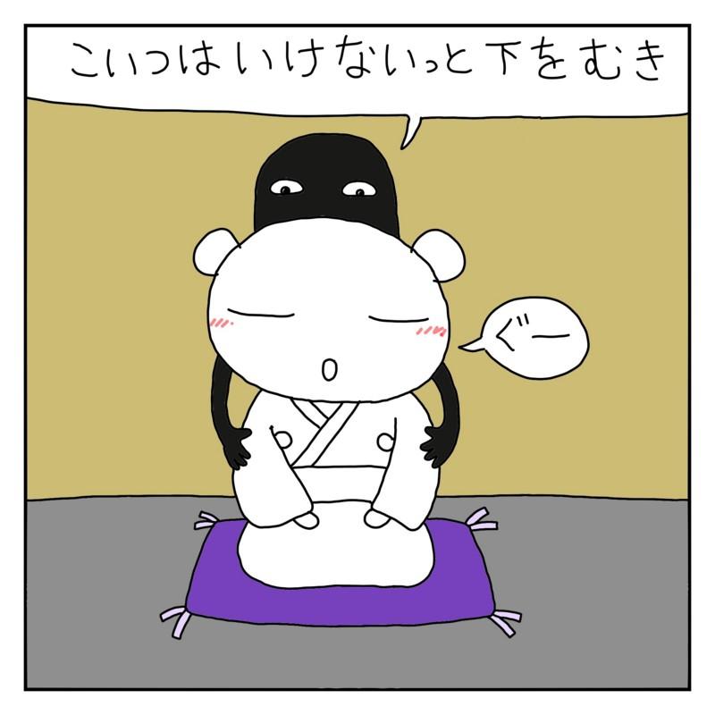 f:id:kanarihikokuma:20161102131330j:image:w300