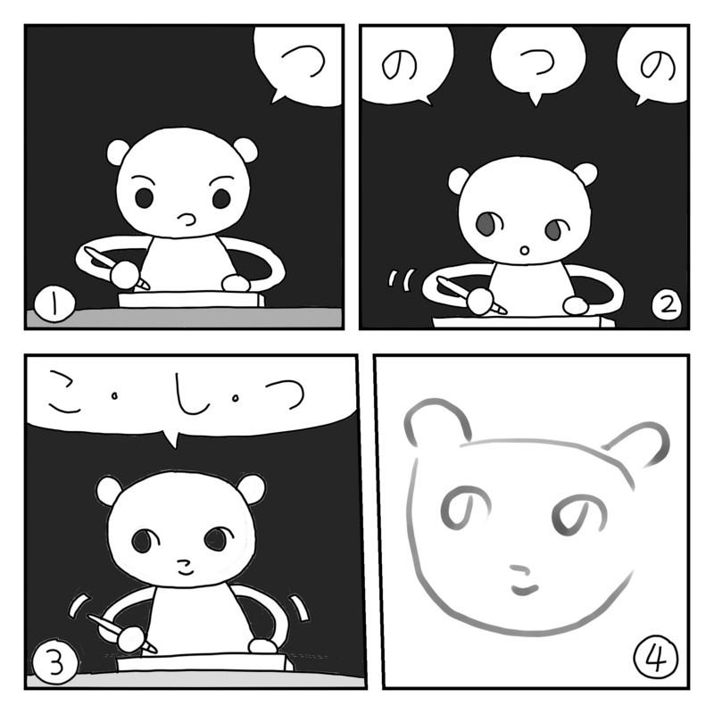 f:id:kanarihikokuma:20161107070153j:image:w300