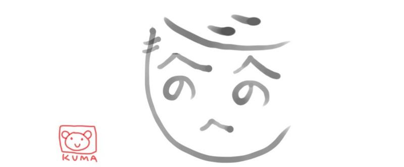 f:id:kanarihikokuma:20161107083544j:image:w300