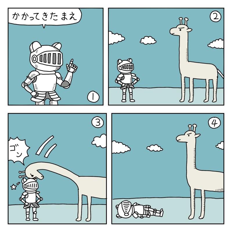 f:id:kanarihikokuma:20161112024826j:image:w310