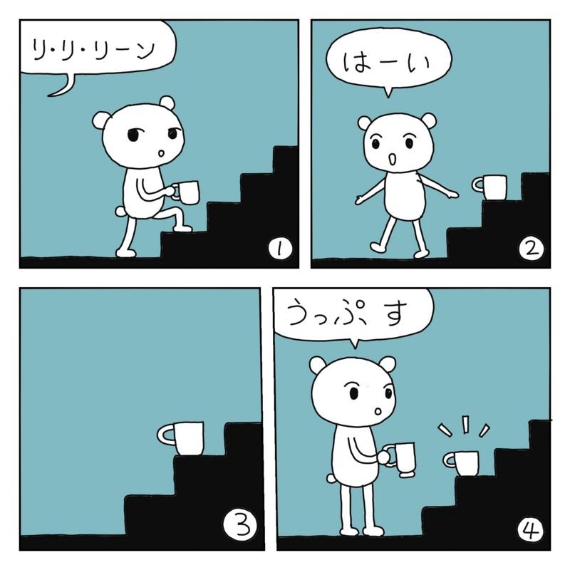 f:id:kanarihikokuma:20161113223519j:image:w310