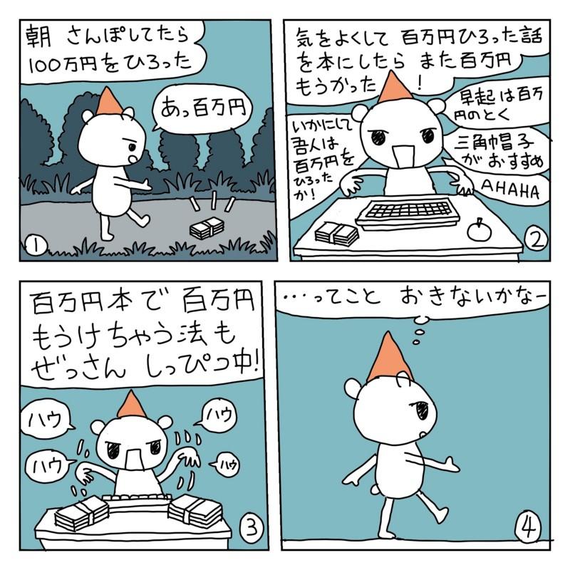 f:id:kanarihikokuma:20161114131937j:image:w390