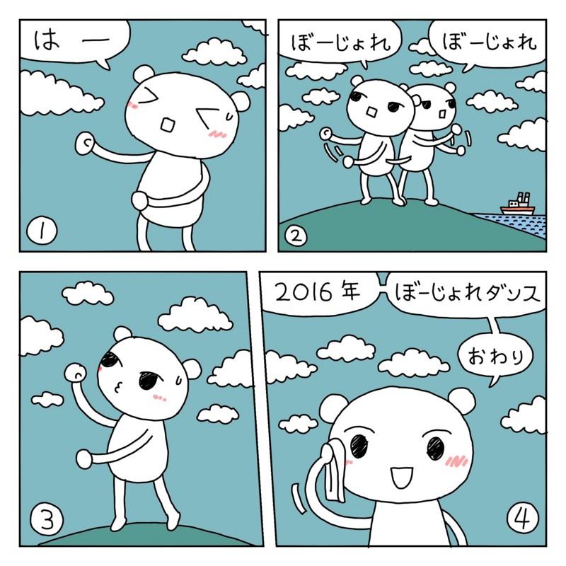 f:id:kanarihikokuma:20161117155233j:image:w320
