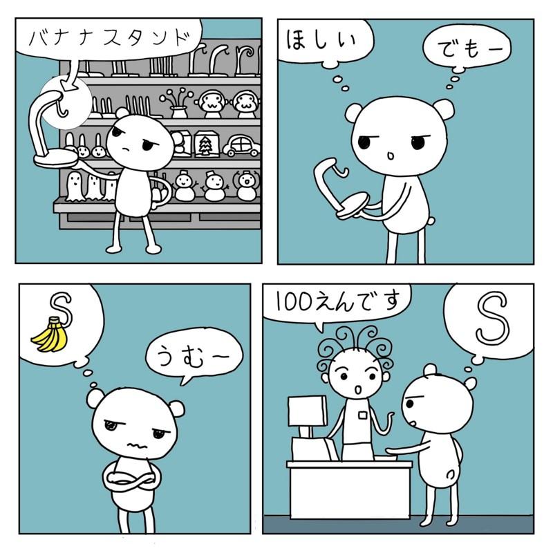 f:id:kanarihikokuma:20161120103020j:image:w320