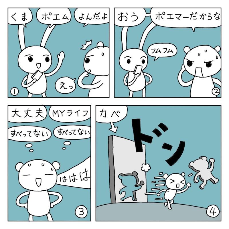 f:id:kanarihikokuma:20161120145827j:image:w320