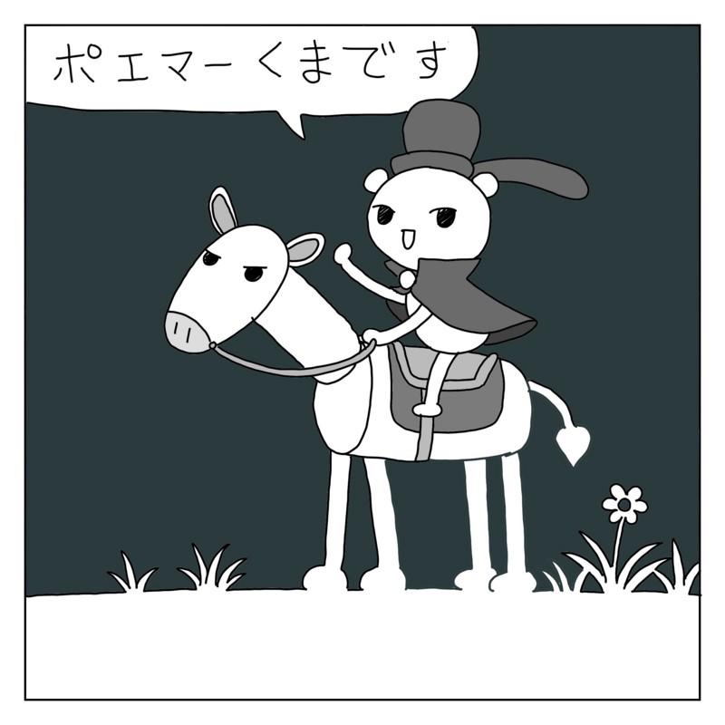 f:id:kanarihikokuma:20161121083756j:image:w320