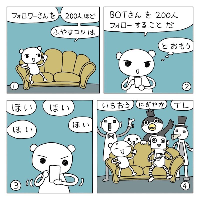 f:id:kanarihikokuma:20161121183604j:image:w330