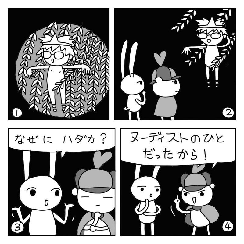 f:id:kanarihikokuma:20161122234743j:image:w220