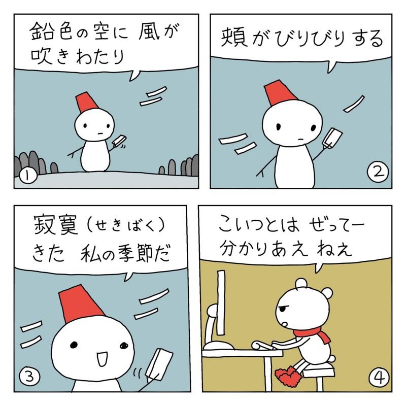 f:id:kanarihikokuma:20161124184656j:image:w320