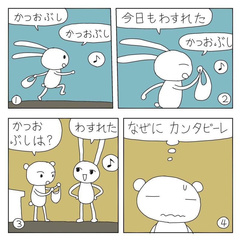 f:id:kanarihikokuma:20161128184443j:image:w320