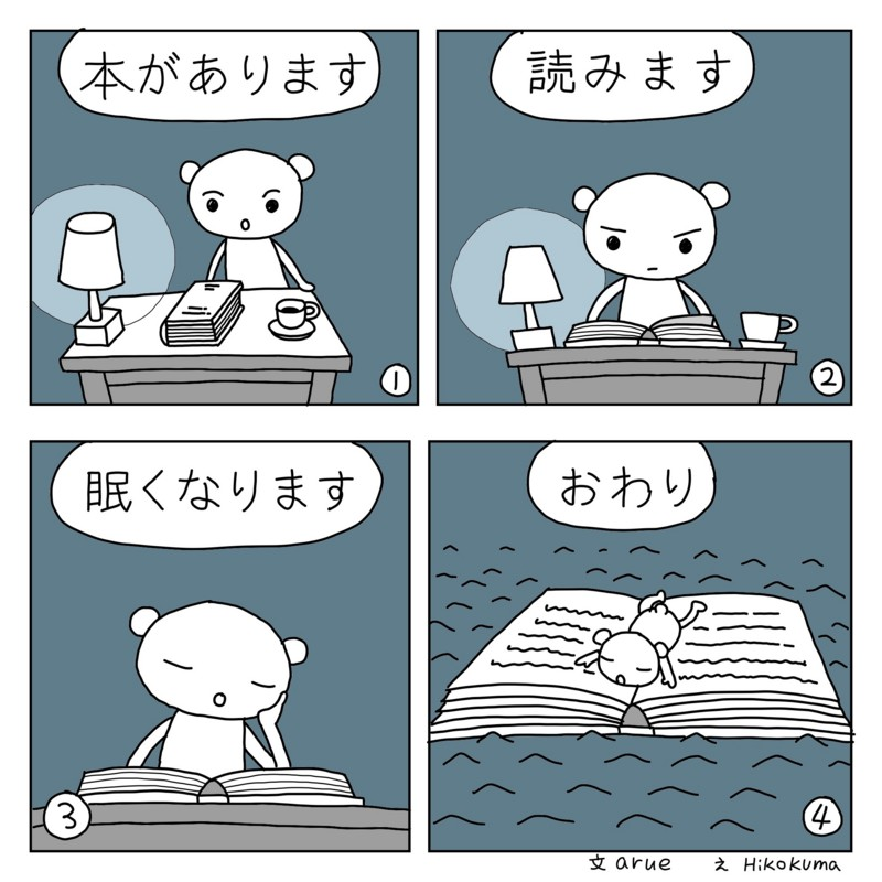 f:id:kanarihikokuma:20161129200402j:image:w320