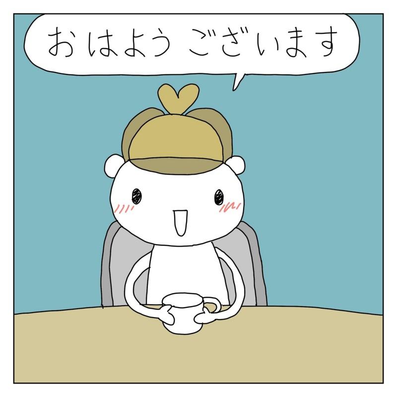 f:id:kanarihikokuma:20161201105356j:image:w300