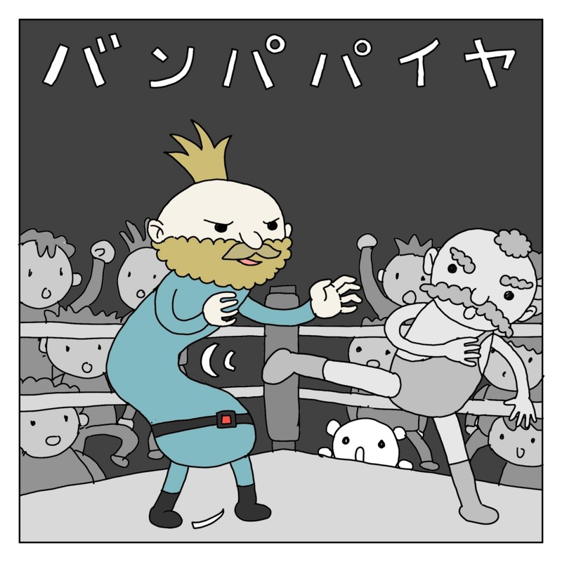 f:id:kanarihikokuma:20161205191053j:image:w340
