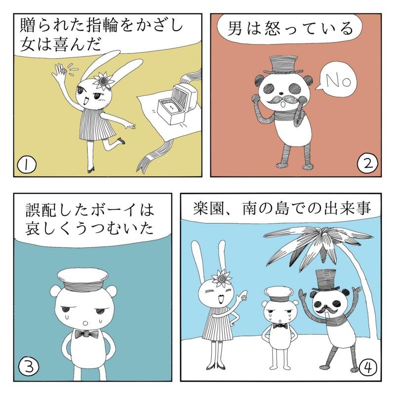 f:id:kanarihikokuma:20161206112608j:image:w340