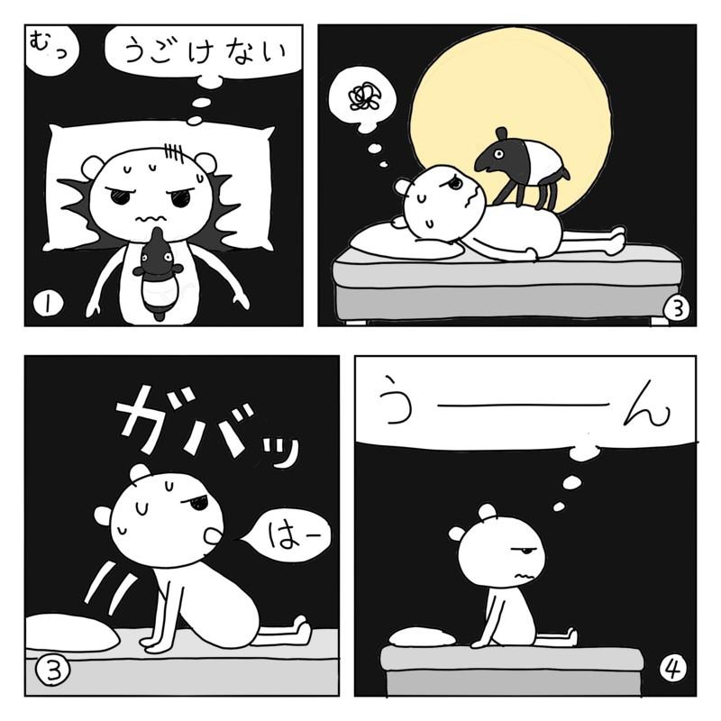 f:id:kanarihikokuma:20161209104834j:image:w340
