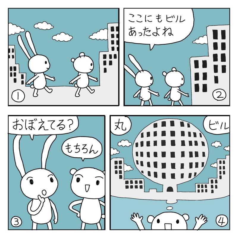 f:id:kanarihikokuma:20161209180024j:image:w330
