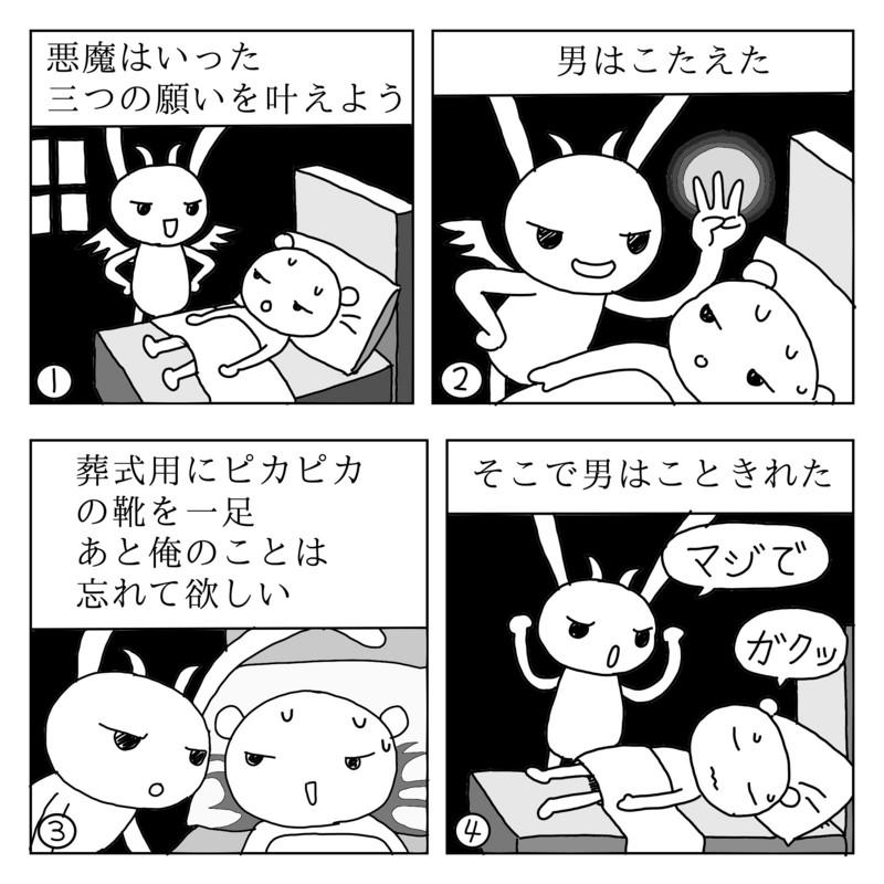 f:id:kanarihikokuma:20161213163618j:image:w330