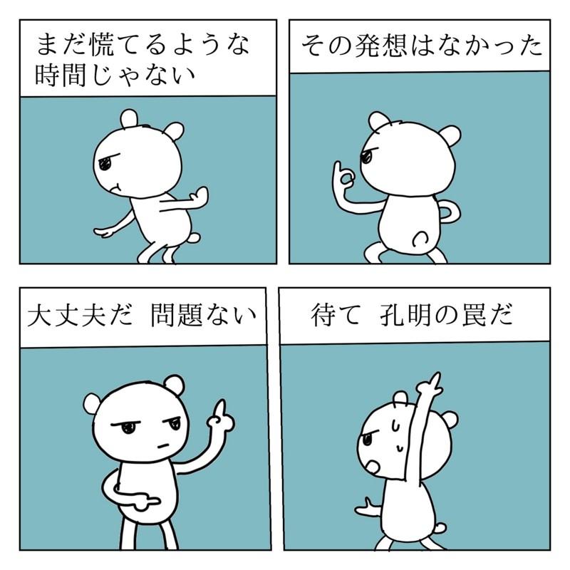 f:id:kanarihikokuma:20161213201732j:image:w330