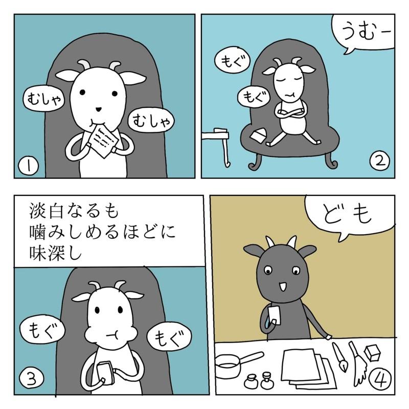 f:id:kanarihikokuma:20161214193309j:image:w330