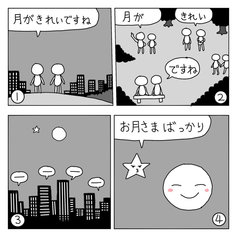 f:id:kanarihikokuma:20161215000149j:image:w330