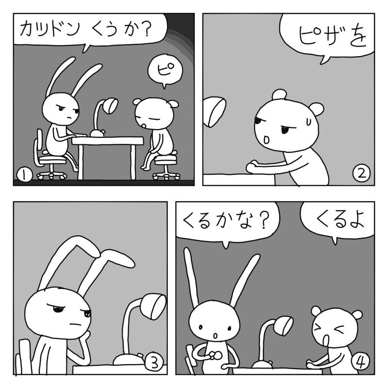 f:id:kanarihikokuma:20161216193504j:image:w330
