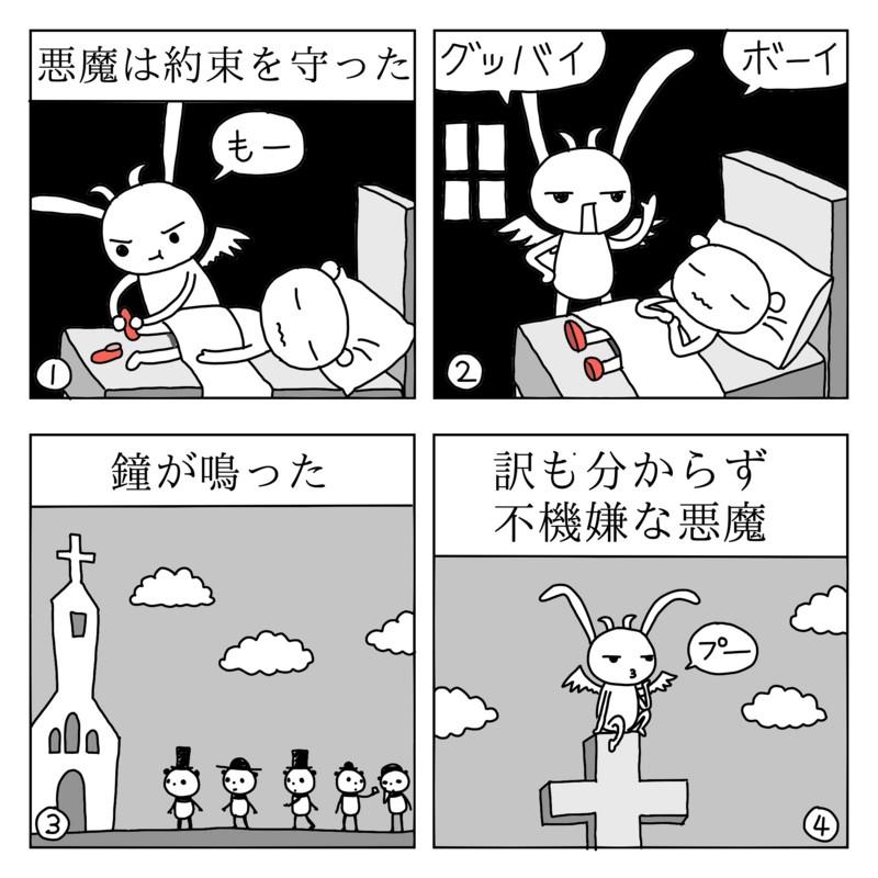 f:id:kanarihikokuma:20161220232751j:image:w330