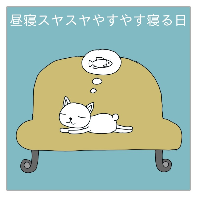 f:id:kanarihikokuma:20161221211454j:image:w330
