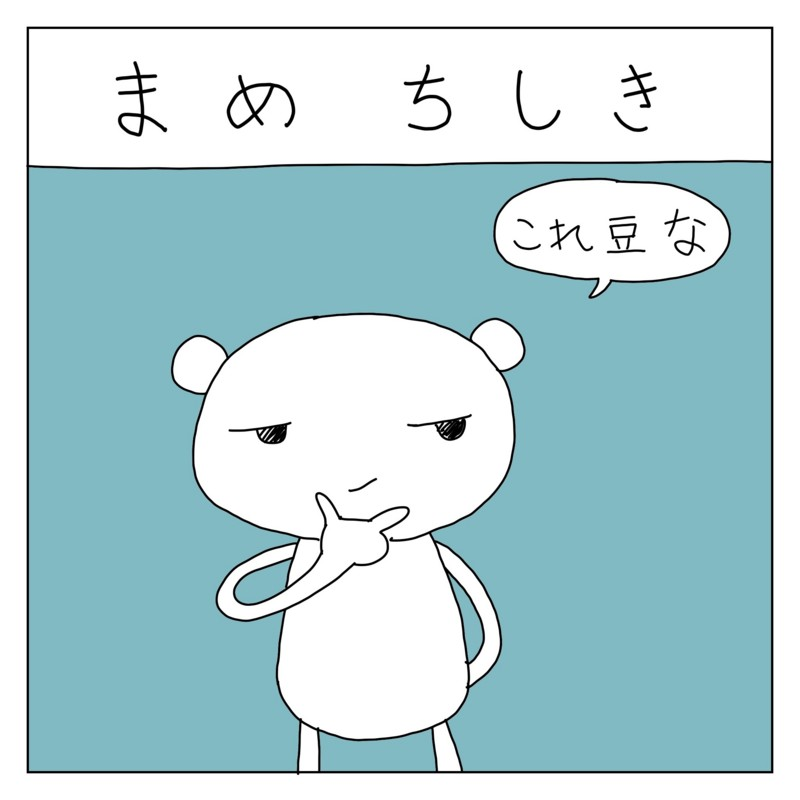 f:id:kanarihikokuma:20161225222838j:image:w330