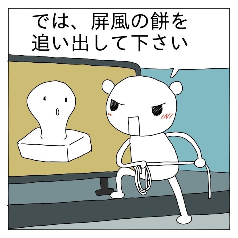 f:id:kanarihikokuma:20161228192552j:image:w250