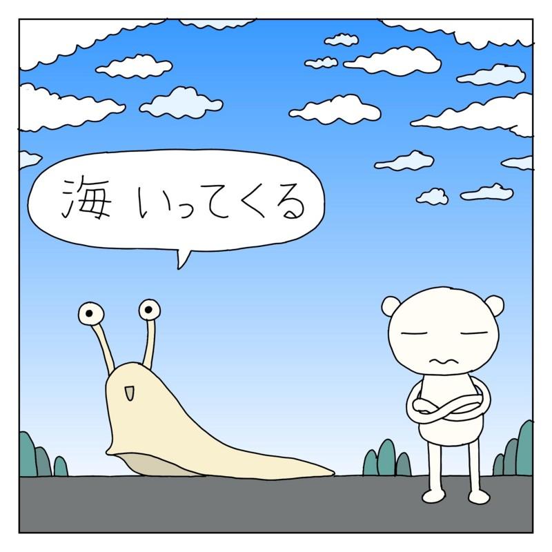 f:id:kanarihikokuma:20161228221508j:image:w290