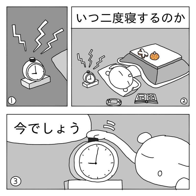 f:id:kanarihikokuma:20161231201818j:image:w330