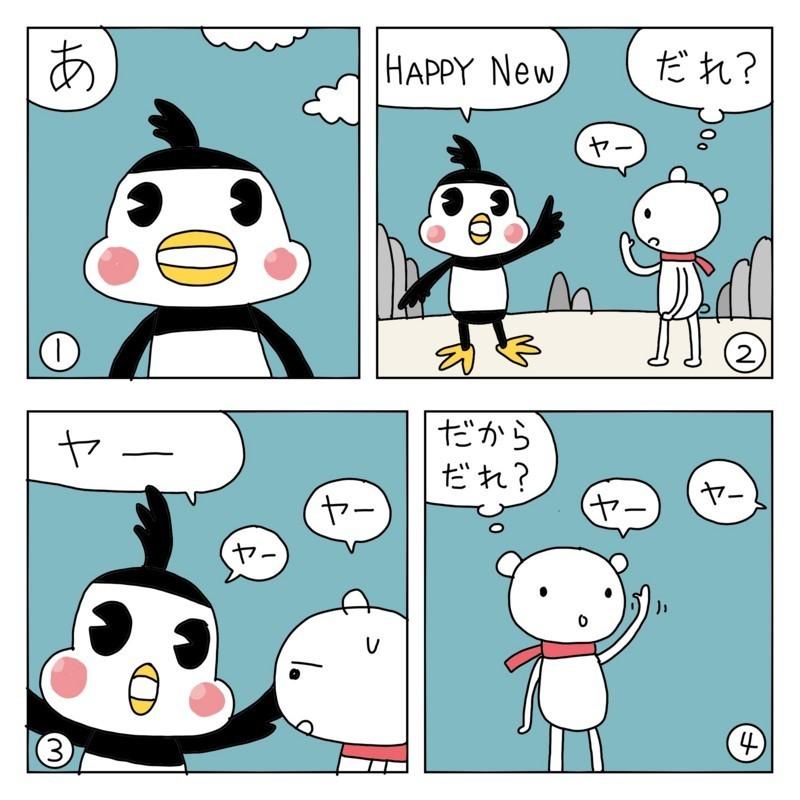 f:id:kanarihikokuma:20170105095015j:plain