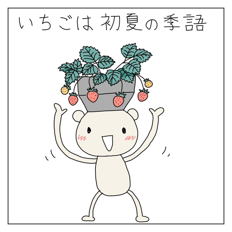 f:id:kanarihikokuma:20170105145604j:image:w330