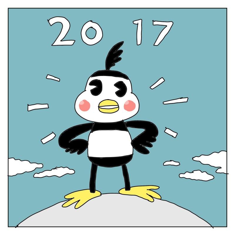f:id:kanarihikokuma:20170108192857j:image:w330