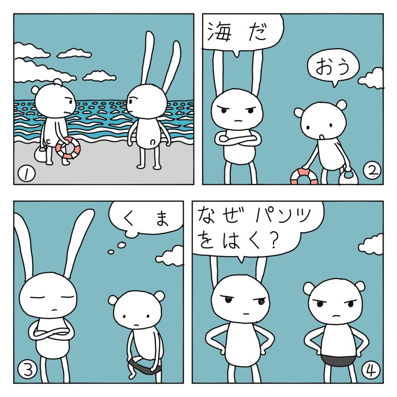 f:id:kanarihikokuma:20170108213653j:image:w330
