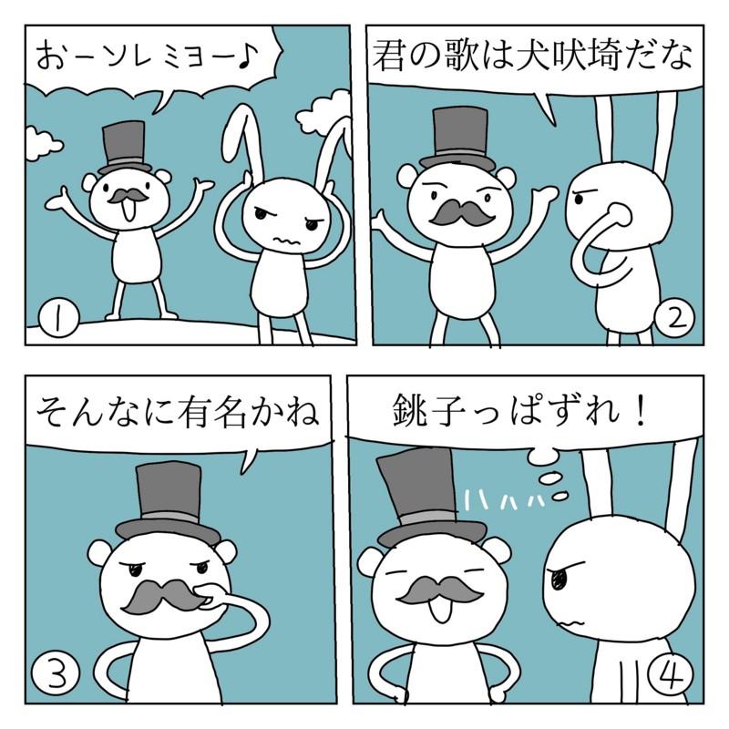 f:id:kanarihikokuma:20170118125104j:image:w330