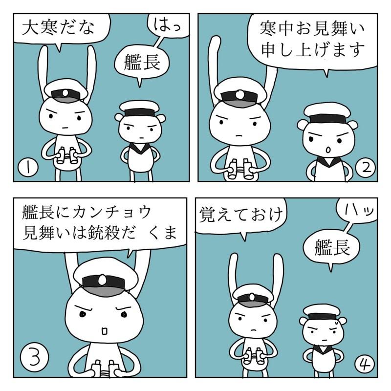 f:id:kanarihikokuma:20170119161227j:image:w330