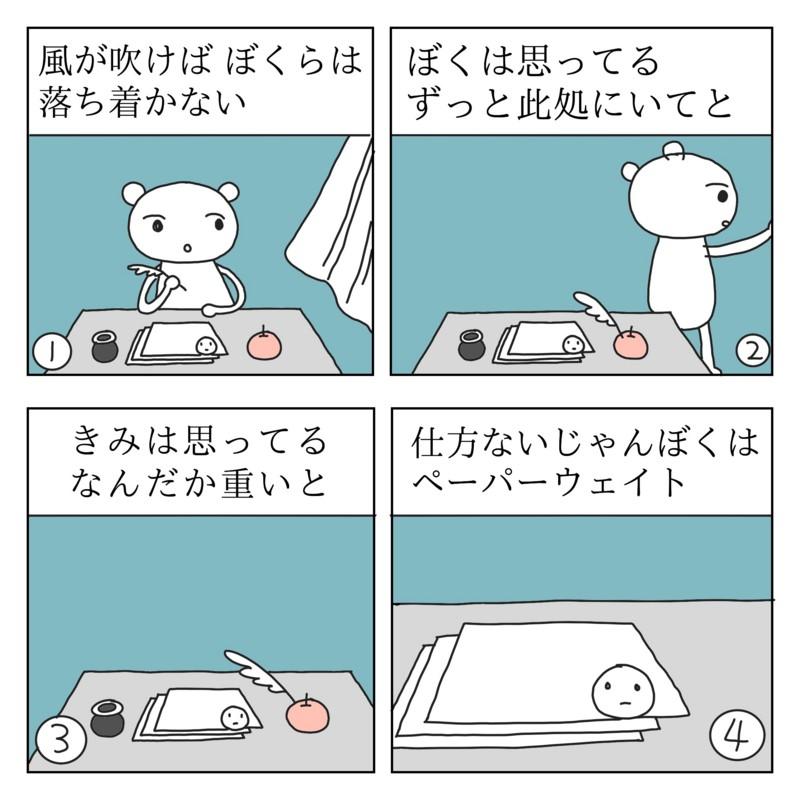 f:id:kanarihikokuma:20170119171348j:image:w330