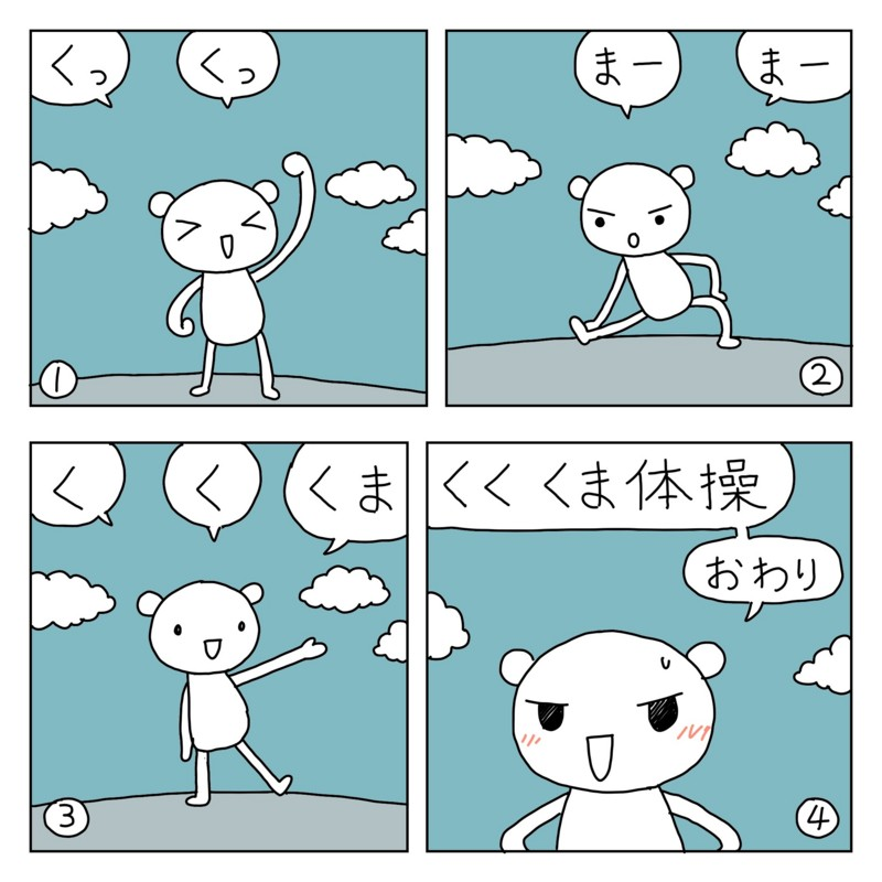f:id:kanarihikokuma:20170121172220j:image:w330